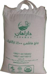 تصویر برنج سفید ارگانیک کیسه ای ۵ کیلوگرمی دارامان