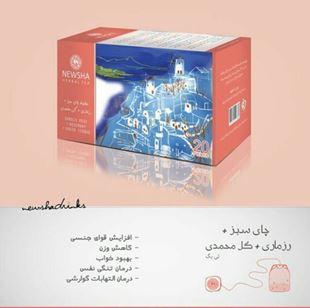 تصویر چای رزماری و گل محمدی کیسه ای