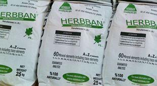 تصویر کود معدنی هربان (ارگانیک) 20 کیلویی