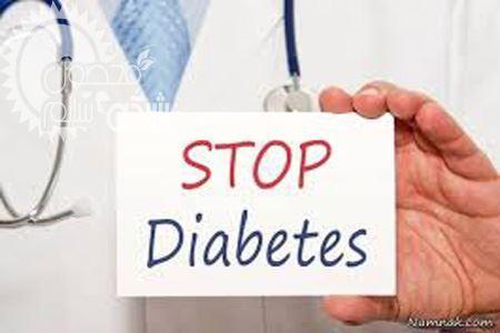 تصویر برای دسته بندی محصولات ویژه ی افراد دیابتی