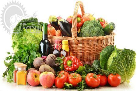 تصویر برای دسته بندی میوه، صیفی و سبزیجات