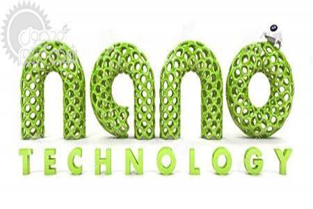 تصویر برای دسته بندی محصولات نانو