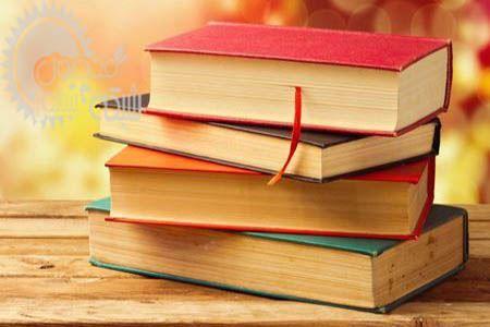 تصویر برای دسته بندی کتاب