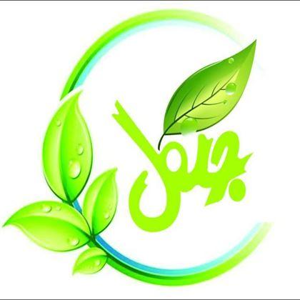 تصویر برای تولید کننده جنگل