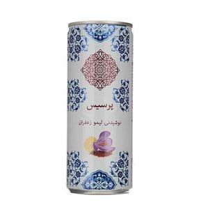 تصویر نوشیدنی لیمو زعفران پرسیس