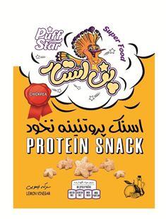 اسنک پروتئینه
